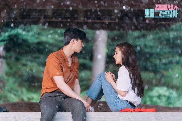 Fan phát hiện Thư Ký Kim có nhiều chi tiết cực giống hai phim trước của Park Seo Joon - Ảnh 5.