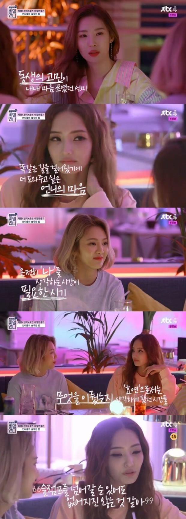 Hyoyeon: Tôi không thể làm tốt bất cứ điều gì ngoài việc là thành viên của SNSD - Ảnh 1.
