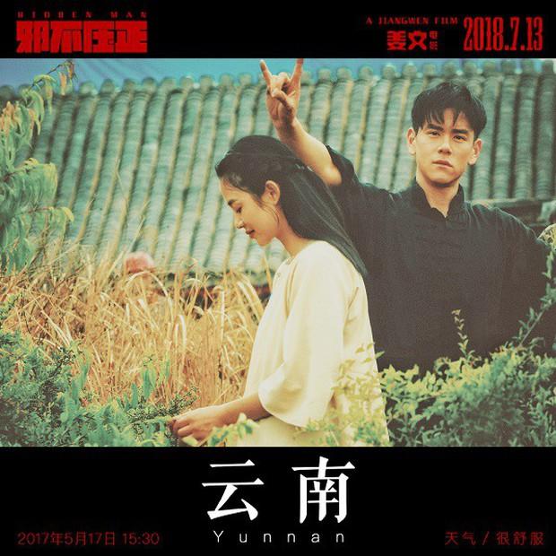 """Bành Vu Yến: Nam thần """"8 múi"""" khiến vị đạo diễn một vợ hai con cũng phải ngưỡng mộ! - Ảnh 12."""