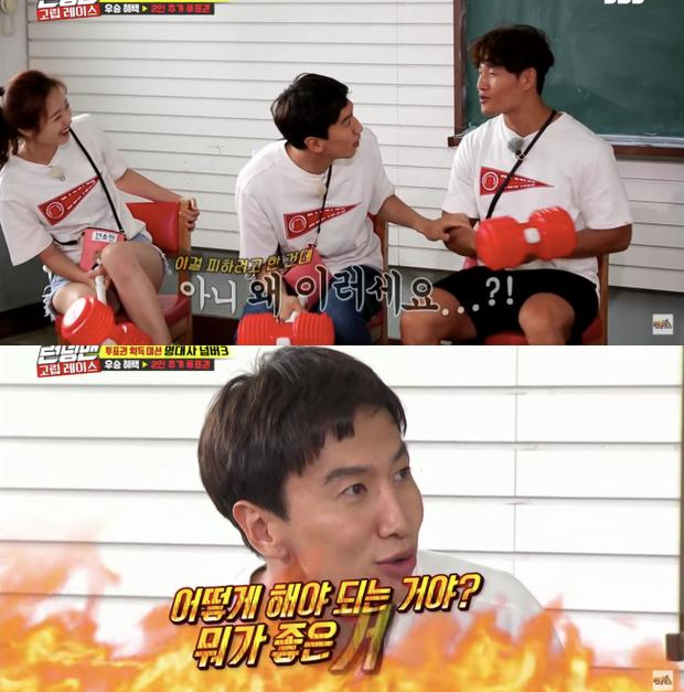 Sau lùm xùm bị kiến nghị xử tử hình, Lee Kwang Soo trở về với hình ảnh lầy lội nhờ màn đùa dai của Kim Jong Kook - Ảnh 2.