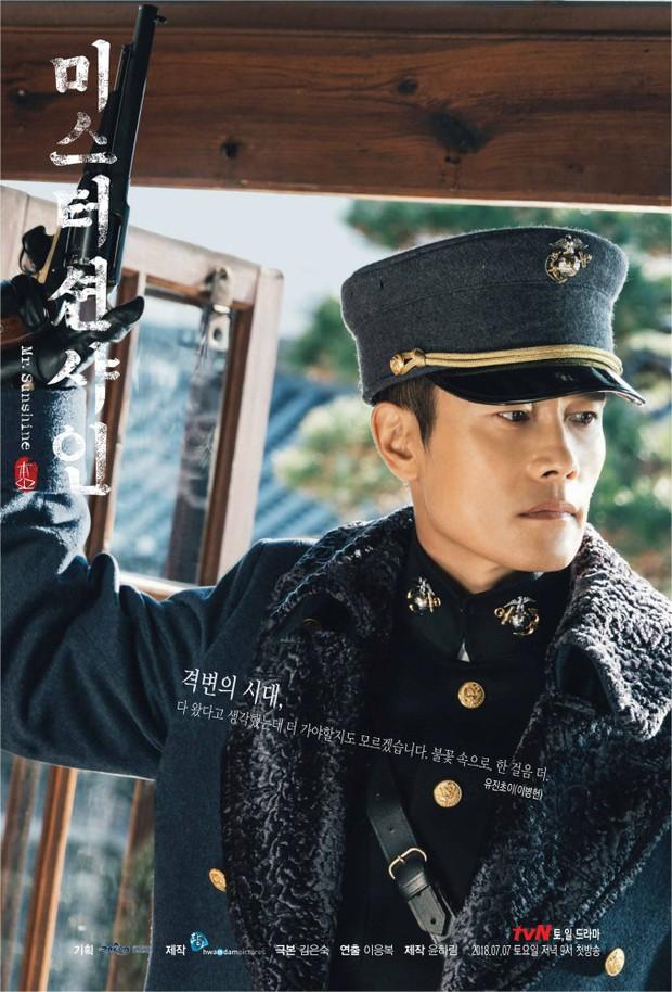 2 bom tấn tháng 7 của Lee Dong Wook và biên kịch Goblin tiếp tục thả thính cực mạnh - Ảnh 9.