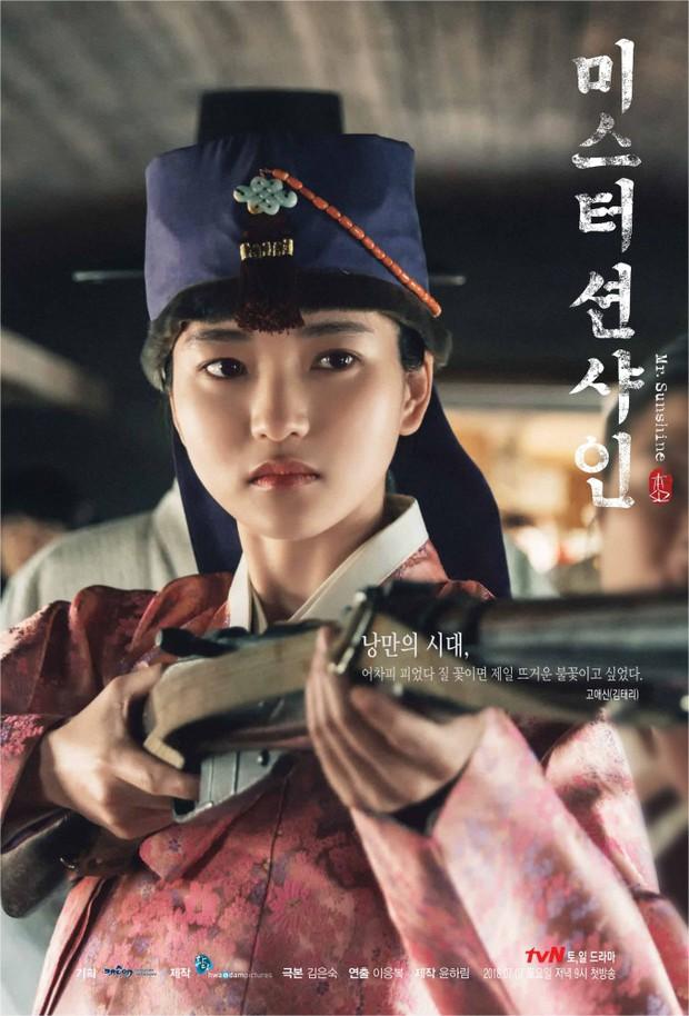 2 bom tấn tháng 7 của Lee Dong Wook và biên kịch Goblin tiếp tục thả thính cực mạnh - Ảnh 10.