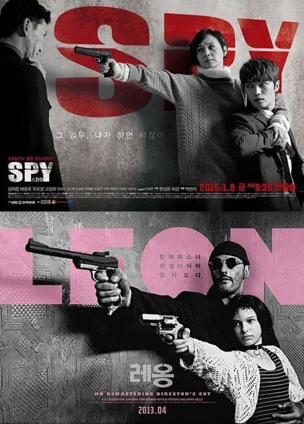 Mới lên sóng, poster phim Thư Ký Kim đã bị tố là hàng đạo nhái - Ảnh 2.
