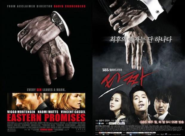 Mới lên sóng, poster phim Thư Ký Kim đã bị tố là hàng đạo nhái - Ảnh 3.