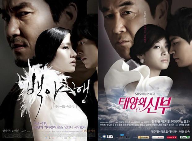 Mới lên sóng, poster phim Thư Ký Kim đã bị tố là hàng đạo nhái - Ảnh 4.