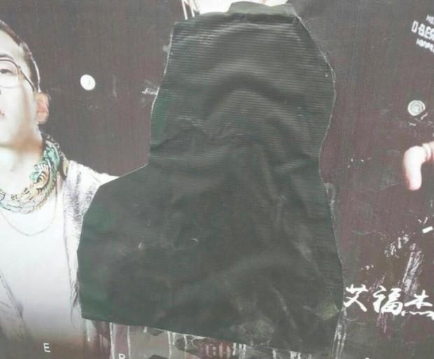 Sự nghiệp xuống dốc ngay tức khắc của PGone - rapper kém 13 tuổi sau scandal Lý Tiểu Lộ ngoại tình - Ảnh 6.