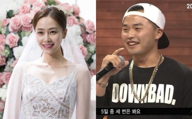 Cặp đôi bất ngờ nhất Kbiz: Nữ diễn viên Hàn hẹn hò nam rapper Show me the money kém tận 12 tuổi - Ảnh 1.