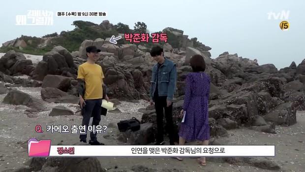 Hậu trường Thư Ký Kim: Quá bất ngờ với thứ đựng trong hộp quà Park Seo Joon mang ra đảo - Ảnh 12.