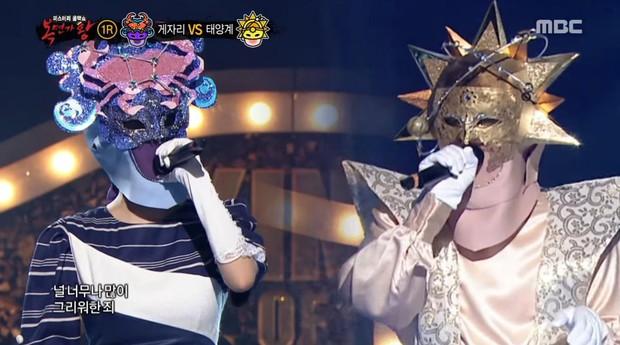 Mới thi vòng đầu trên show hát giấu mặt, thí sinh nhảy bài của BTS đã bị nghi là thành viên T-ARA - Ảnh 1.