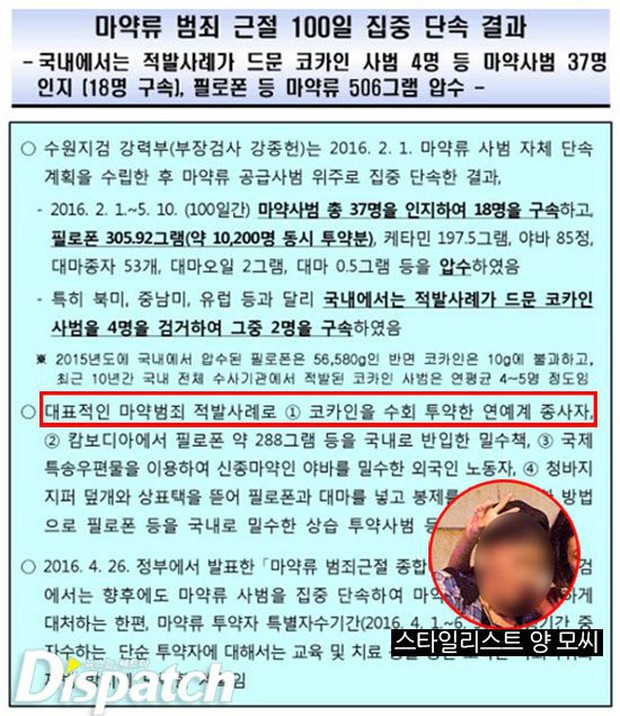 Lý do YG và Dispatch được gọi là kẻ thù truyền kiếp: Bóc toàn phốt chấn động, Big Bang bị réo gọi nhiều nhất - Ảnh 3.