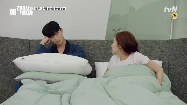 Thư Ký Kim tập 11: Mất bình tĩnh với cảnh giường chiếu đầu tiên của đôi chính - Ảnh 7.