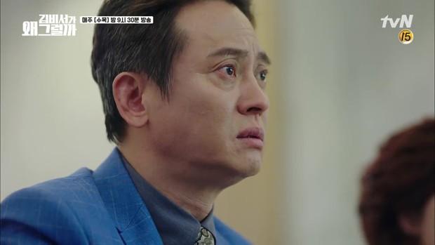 Thư Ký Kim tập 12 tiếp tục câu giờ, khán giả bắt đầu nản vì cảnh cuối cùng - Ảnh 5.