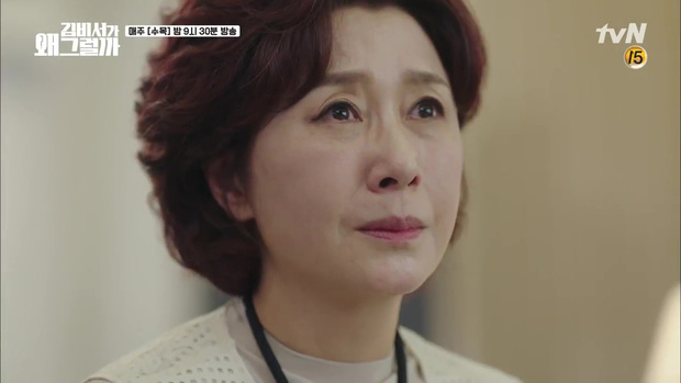 Thư Ký Kim tập 12 tiếp tục câu giờ, khán giả bắt đầu nản vì cảnh cuối cùng - Ảnh 6.