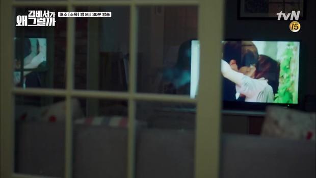 Thư Ký Kim tập 12 tiếp tục câu giờ, khán giả bắt đầu nản vì cảnh cuối cùng - Ảnh 11.