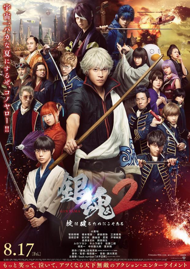 Oguri Shun dẫn đầu dàn trai đẹp quẩy tung nóc trong trailer rượt đuổi tóe khói của Gintama 2 - Ảnh 1.