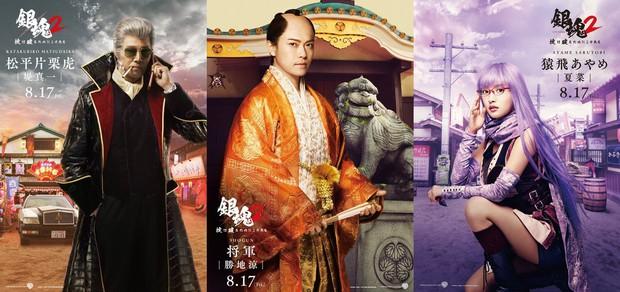 Oguri Shun dẫn đầu dàn trai đẹp quẩy tung nóc trong trailer rượt đuổi tóe khói của Gintama 2 - Ảnh 6.