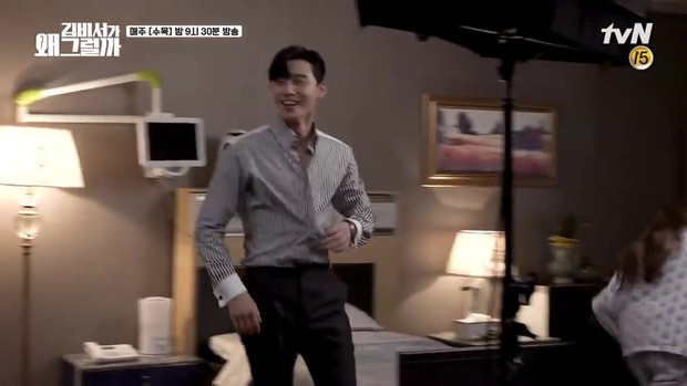Thư Ký Kim: Đóng cảnh ôm thôi mà Park - Park đã thấy nóng trong người, tình ý gì đây? - Ảnh 4.