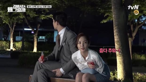 Thư Ký Kim: Đóng cảnh ôm thôi mà Park - Park đã thấy nóng trong người, tình ý gì đây? - Ảnh 6.