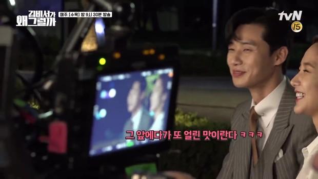 Thư Ký Kim: Đóng cảnh ôm thôi mà Park - Park đã thấy nóng trong người, tình ý gì đây? - Ảnh 7.