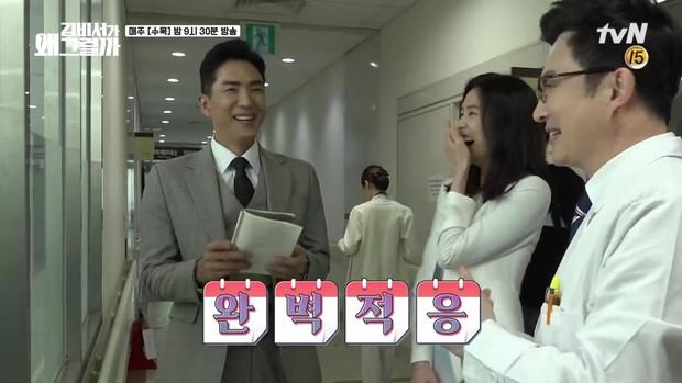 Thư Ký Kim: Đóng cảnh ôm thôi mà Park - Park đã thấy nóng trong người, tình ý gì đây? - Ảnh 11.