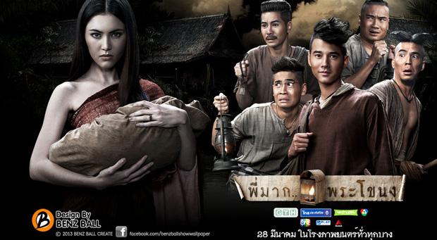 6 phim điện ảnh Thái gây sốt tại phòng vé nhất định phải xem - Ảnh 3.