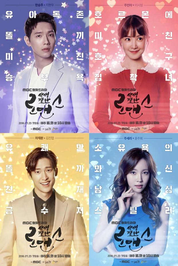 12 phim Hàn lên sóng tháng 7 (Phần cuối): Bữa tiệc đa sắc màu trên truyền hình - Ảnh 2.