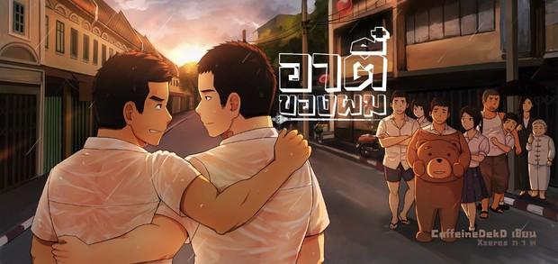 Vì Em Là Chàng Trai Của Tôi - Phim đam mỹ Thái rắc thính cực mạnh của cặp mỹ nam 10X - Ảnh 1.