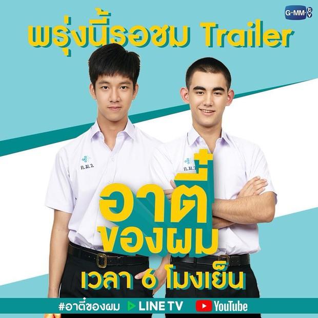 Vì Em Là Chàng Trai Của Tôi - Phim đam mỹ Thái rắc thính cực mạnh của cặp mỹ nam 10X - Ảnh 2.
