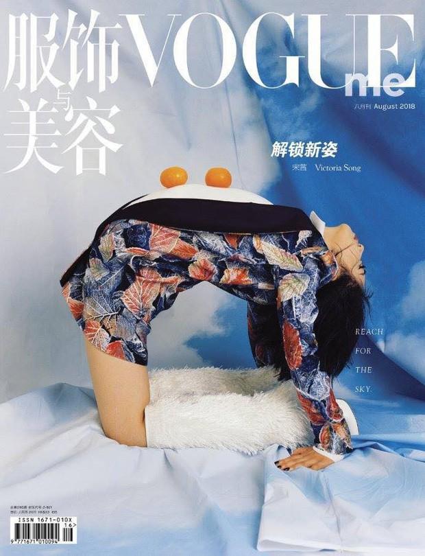 Hoàng Tử Thao và Victoria f(x) vừa tung bộ ảnh mới và trông thật hãi hùng - Ảnh 2.