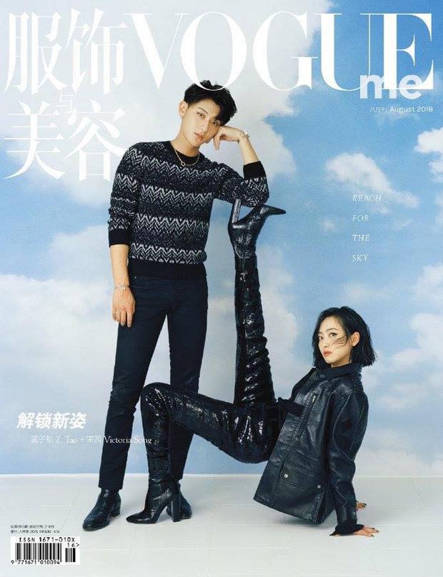 Hoàng Tử Thao và Victoria f(x) vừa tung bộ ảnh mới và trông thật hãi hùng - Ảnh 1.