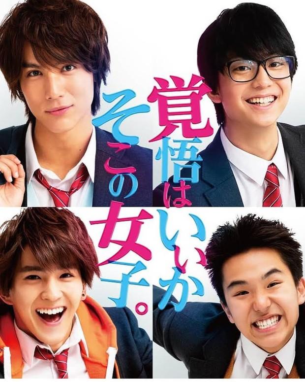 """Cưa đổ """"crush"""" sao cho ngầu? Luyện ngay bí kíp từ nam thần học đường Nhật Bản trong Are You Ready? Hey You Girl! - Ảnh 1."""