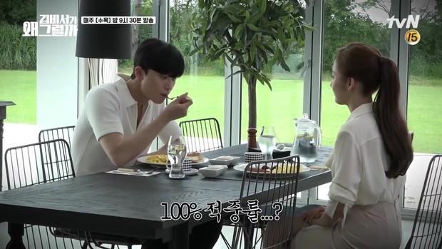 Hậu trường Thư Ký Kim: Phản ứng cực mặn của Park Seo Joon khi ăn món trứng của Park Min Young - Ảnh 2.
