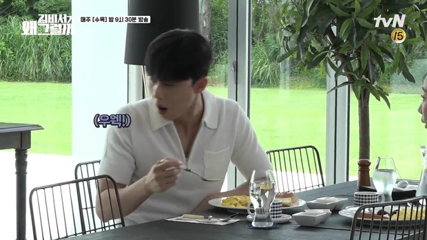 Hậu trường Thư Ký Kim: Phản ứng cực mặn của Park Seo Joon khi ăn món trứng của Park Min Young - Ảnh 3.