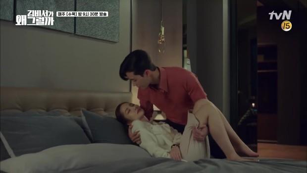 HOT: Park Seo Joon cởi phanh áo, cảnh 18+ đốt cháy màn ảnh của Thư Ký Kim đây rồi! - Ảnh 8.