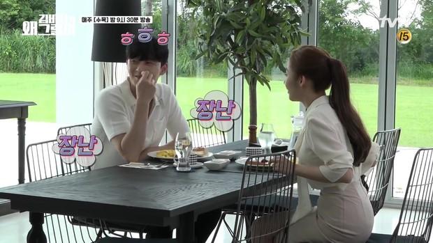 Hậu trường Thư Ký Kim: Phản ứng cực mặn của Park Seo Joon khi ăn món trứng của Park Min Young - Ảnh 4.