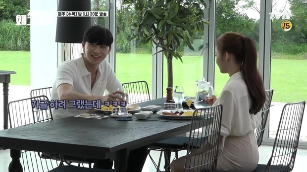 Hậu trường Thư Ký Kim: Phản ứng cực mặn của Park Seo Joon khi ăn món trứng của Park Min Young - Ảnh 8.