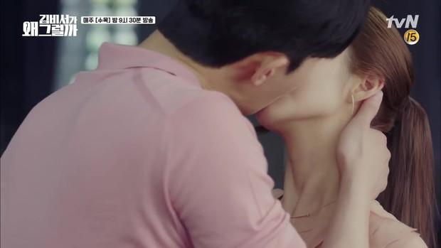 HOT: Park Seo Joon cởi phanh áo, cảnh 18+ đốt cháy màn ảnh của Thư Ký Kim đây rồi! - Ảnh 14.