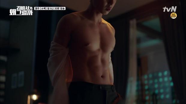 HOT: Park Seo Joon cởi phanh áo, cảnh 18+ đốt cháy màn ảnh của Thư Ký Kim đây rồi! - Ảnh 4.
