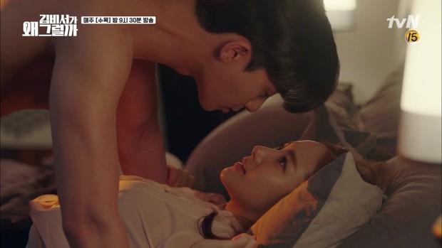 HOT: Park Seo Joon cởi phanh áo, cảnh 18+ đốt cháy màn ảnh của Thư Ký Kim đây rồi! - Ảnh 5.