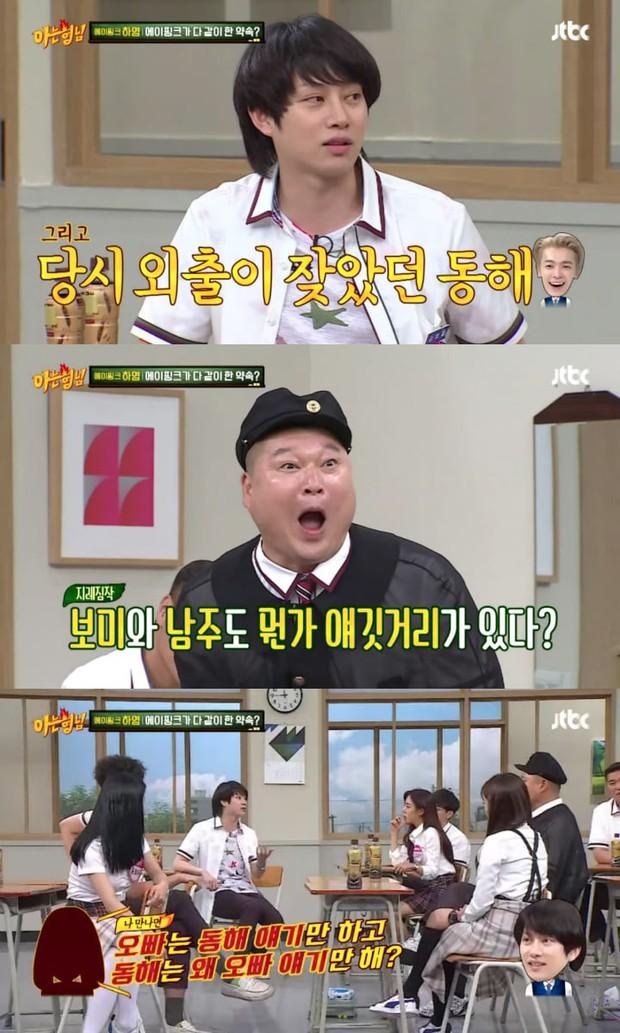 Chuyện gì đã xảy ra khi Heechul và Donghae (Super Junior) cùng hẹn hò với một cô gái? - Ảnh 2.