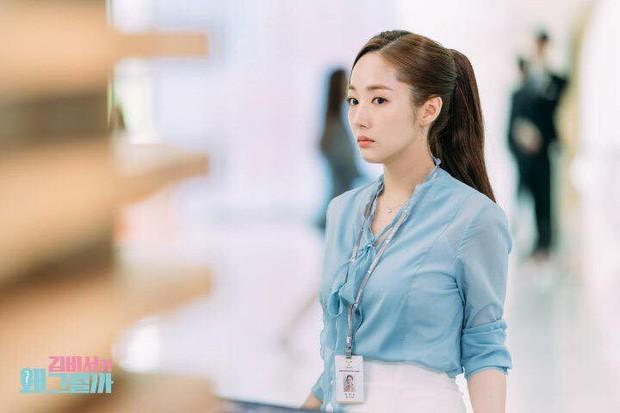 """Chỉ đóng 1 bộ phim, """"thư ký"""" Park Min Young đã đụng hàng cả loạt sao khủng: từ Suzy, Yoona, Jennie cho đến Chị Đẹp - Ảnh 10."""
