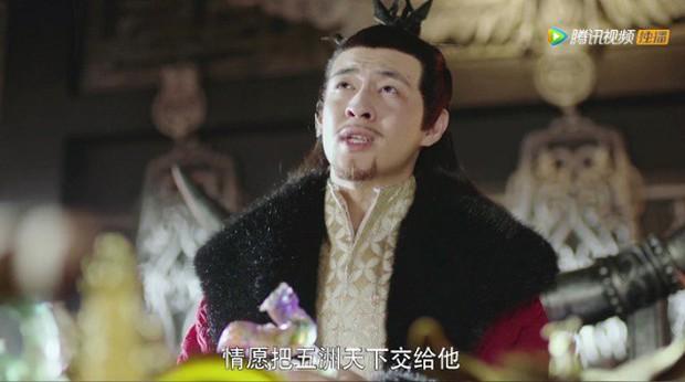 """Thích thú ngắm nàng """"Phù Dao"""" Dương Mịch chuyển kênh thành phản diện trong chớp mắt! - Ảnh 5."""