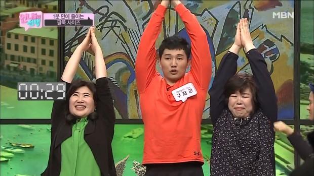 Thon gọn 5cm bắp tay to với bài tập từ đài MBN Hàn Quốc - Ảnh 1.