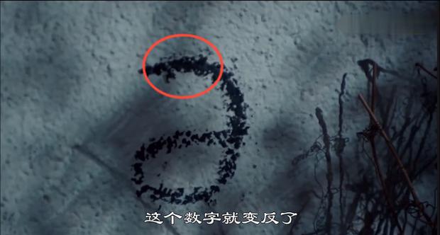"""Phim """"Phù Dao"""" của Dương Mịch chứa cả một rổ """"sạn"""" ngớ ngẩn đến không ngờ - Ảnh 12."""