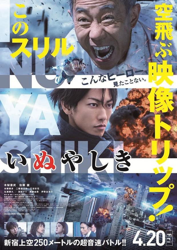Inuyashiki (Ông Bác Siêu Nhân) sẽ đập tan sự kỳ thị của bạn dành cho thể loại live-action! - Ảnh 1.