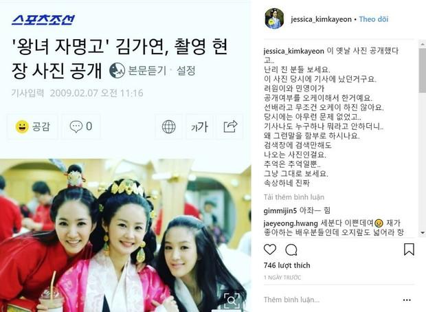 """Bức ảnh tưởng bình thường nhưng gây tranh cãi: Sao nữ U50 bị gọi là cáo"""" vì cố tình dìm Park Min Young? - Ảnh 3."""
