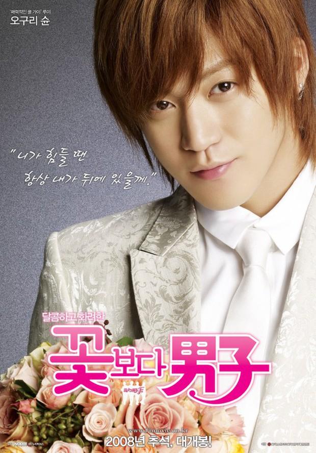 """5 chàng Rui của """"Vườn Sao Băng"""": Ai mới là hoàng tử hoàn hảo bước ra từ truyện tranh?  - Ảnh 18."""