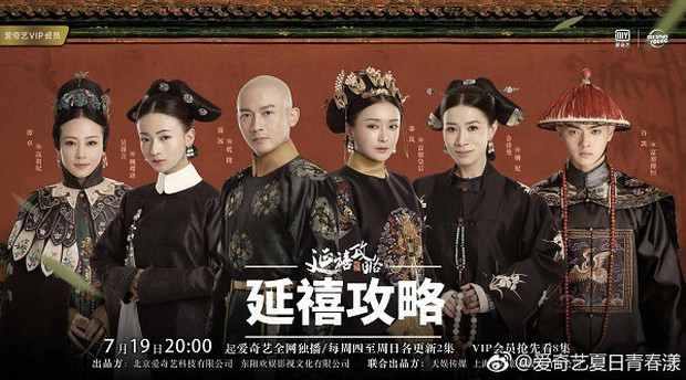Diên Hi Công Lược: Phim mới của Vu Chính khiến khán giả Việt phát sốt - Ảnh 1.