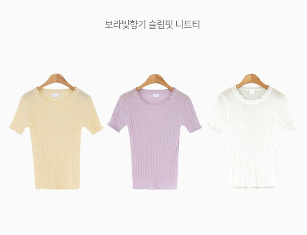 Có cả tủ đồ đắt đỏ nhưng thư ký Kim cũng mua áo 400k từ trang bán hàng online Hàn Quốc - Ảnh 3.