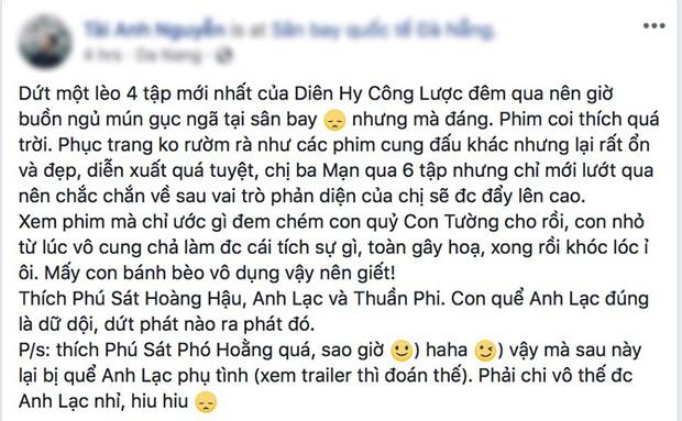 Diên Hi Công Lược: Phim mới của Vu Chính khiến khán giả Việt phát sốt - Ảnh 5.
